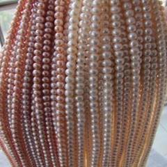 珍珠项链女天然淡水送妈妈送长辈纯天然珍珠项链白色强光扁圆正品 高亮泽混彩系 特饱满型 9-10mm