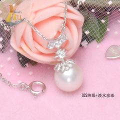 韩版简约 925银镶珍珠镀金项链 东莞饰品厂 女生首饰 米白色