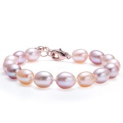强光淡水珍珠手链手串 粉紫色/米粒 其他