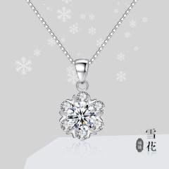 銀奧925純銀項鏈女士帶閃鉆 水晶鎖骨鏈毛衣鏈項墜銀飾品吊墜 雪花吊墜+約45cm盒子項鏈