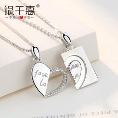 纯银项链女男情侣一对学生吊坠爱心形锁骨链银饰情人节礼物送女友 爱心项链情侣一对