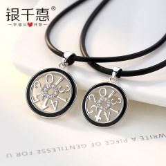 銀千惠銀項鏈女鎖骨鏈情侶日韓版配飾品吊墜情人節禮物送女友 女款+黑皮繩40CM