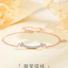 微笑纯银手链女学生韩版网红简约小众设计个性冷淡风女生森系女款