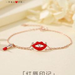红唇网红纯银手链女士韩版学生简约森系闺蜜个性感小众设计冷淡风