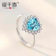 纯银戒指 心愿开口戒  女时尚个性日式轻奢网红冷淡风小众设计食指戒子蓝色爱心