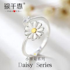 小雏菊纯银戒指女士时尚个性日式轻奢网红小众设计食指冷淡风戒子