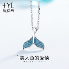 原創設計925純銀人魚尾女士項鏈 送女友尾巴吊墜大魚海棠學生森系 銀色
