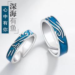 原创设计 深海有鱼情侣纯银戒指 一对对戒活口可调节学生开口指环 情侣款