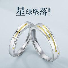 星球坠落情侣戒指 纯银男女对戒一对学生简约日韩设计感情侣款 情侣款