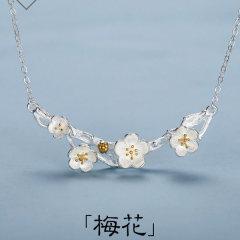 s925纯银梅花绽梅古风吊坠 衬衣银子女项链森系超仙花朵中国风