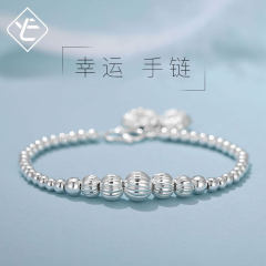 原创幸运珠纯银女手链 送女友生日礼物简约个性学生百搭时尚