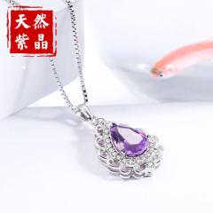 天然紫水晶純銀項鏈女媽媽款首飾品銀飾吊墜送母親生日情人節禮物 玫瑰禮盒+銀盒子鏈