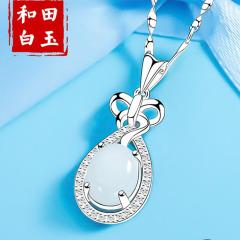 和田玉銀項鏈女純銀玉吊墜玉石飾品中年媽媽款氣質母親節生日禮物 玫瑰禮盒+銀盒子鏈