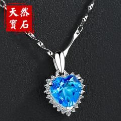 海洋之心托帕石愛心項鏈女純銀藍色寶石吊墜生日情人節禮物送女友 玫瑰禮盒+銀盒子鏈