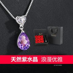 天然紫水晶銀項鏈女純銀鎖骨鏈寶石吊墜媽媽款女士生日禮物送女友 玫瑰禮盒+銀盒子鏈