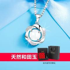 和田白玉純銀項鏈女玉石吊墜媽媽款氣質首飾中年送長輩母親節禮物 玫瑰禮盒+銀盒子鏈