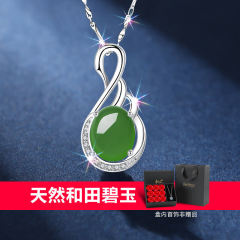 和田碧玉純銀項鏈女玉石吊墜送媽媽款氣質首飾中年生日母親節禮物 玫瑰禮盒+銀盒子鏈