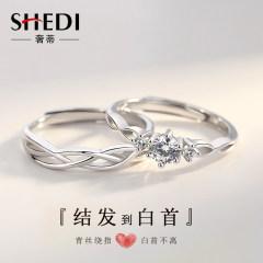 异地恋情侣戒指女男一对纯银入骨相思形影不离对戒日式轻奢网红 戒指一对