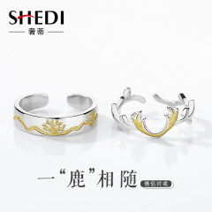 原創一鹿有你情侶戒指男女一對純銀形影不離對戒嘆息橋之吻異地戀 戒指一對