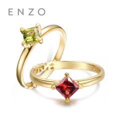 ENZO珠宝 VAVA9K黄金镶嵌石榴石天然紫黄水晶公主方彩色宝石戒指 10号 托帕石