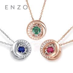 enzo珠寶 商場同款 心動18K金祖母綠藍寶石吊墜 祖母綠