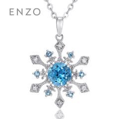 enzo珠寶 18K金鑲嵌托帕石彩色寶石吊墜時尚雪花冬款女氣質掛墜 18K白金 托帕石 吊墜(不含鏈