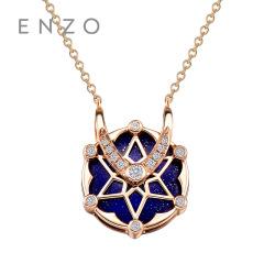 enzo珠宝 商场同款摩天轮18K金青金孔雀宝石项链 青金石款项链*商场定制款,拍前请联系客服