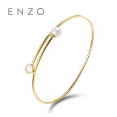 enzo珠宝 商场同款 18K金镶嵌彩色宝石手镯 AKOYA珍珠葡萄石手链