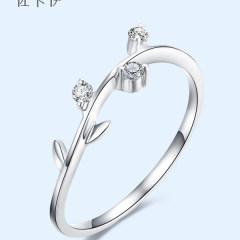 佐卡伊白18k金钻戒H/白 时尚个性橄榄树枝树叶款钻石戒指au750彩金镶钻 共7分 现货 单钻20