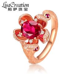 莉薩 梅花設計 天然鴿血紅碧璽戒指 18K玫瑰金寶石女戒 珠寶定制 梅花款 鴿血紅碧璽戒指(備注手號