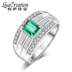 莉薩珠寶 0.67克拉天然祖母綠戒指 PT900鉑金鉆石彩色寶石女戒指 0.67克拉 七工作日發貨(