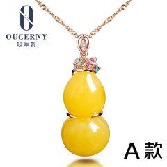 欧采妮 18K金镶嵌天然鸡油黄琥珀蜜蜡葫芦吊坠女款 琥珀挂件项链