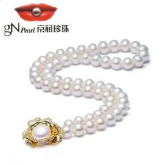 京潤珍珠項鏈秀華 淡水珍珠 一款兩戴 時尚珠寶 母親節崧媽媽禮物 白色 約8-11.5mm 45cm