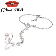 京润珍珠守心S925银镶白色淡水珍珠连戒手链 馒头形 时尚个性珠宝 白色 约4-5mm/7-8mm