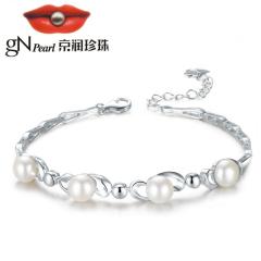 京润珍珠恋语 6-7mm馒头形 S925银镶淡水珍珠手链 礼物珠宝送女友 白色 约6-7mm 款式一