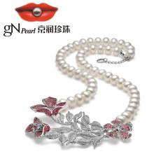 京润花筑 淡水珍珠项链 9-10mm 白色 近圆形 华丽全珠链 珠宝女 白色 约9-10mm 约46