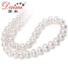 黛米珍珠 濃情9-10mm強光白色淡水珍珠項鏈 送媽媽婆婆禮物正品女 飽滿珠型★ 925銀延長扣 約