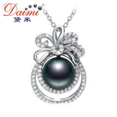 黛米珠寶 世華 正圓大溪地黑珍珠吊墜 正品女 925銀海水珍珠項鏈 黑色 約10mm(約0.5mm誤