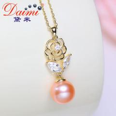 黛米珠宝 依玫 粉紫色正圆珍珠吊坠 正品女款 925银玫瑰花形项链 粉色 约8.5-9mm