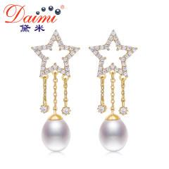 黛米星焱 強光白色水滴形淡水珍珠耳環女 氣質 925銀耳釘長款耳墜 白色 約7mm