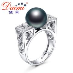 黛米珠寶 魅耀 10-10.5mm正圓強光大溪地黑珍珠戒指S925銀正品女 黑色 約10-10.5m