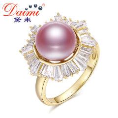 黛米珠宝 兰馨 10-11mm圆珠魅惑紫色淡水珍珠戒指S925银正品女 紫色 约10-11mm