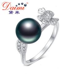 黛米珠寶 葉魅 正圓強光亮澤 大溪地黑珍珠戒指 14K金花形正品女 黑色 約8-9mm