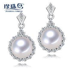 珍珠鸟珠宝 超大11-12mm天淡水珍珠耳饰耳坠强光几乎无瑕然 款式一白色 约11-12mm