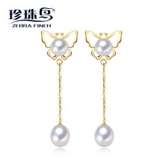 珍珠鸟S925银淡水真珍珠耳饰 一款多带 三色可选 金色款 约7-8mm
