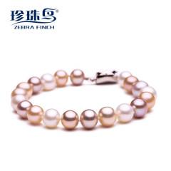 珍珠鸟珠宝 天淡水珍珠手链 8-9mm近正圆混彩强光 送女友礼物然 混彩手链 约9-10mm 淡水珍