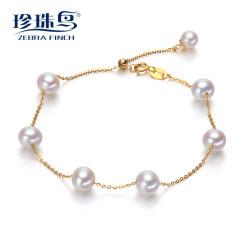 珍珠鸟珠宝 G18K金 5-6/6-7mm天淡水珍珠手链正圆强光基本无瑕然 白色 约-6/6-7mm