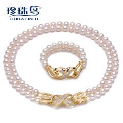 珍珠鸟珠宝 梦幻系列 淡水珍珠项链手链套装 近正圆强光无瑕正品 套装 约9-10mm 约50cm/4