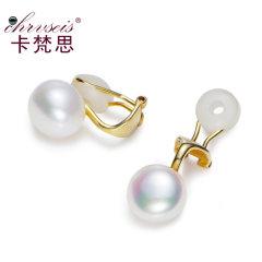 Chrvseis11-12mm淡水珍珠耳夹大珍珠耳环无耳洞女送妈妈银款正品 s925银☆金色耳夹 约