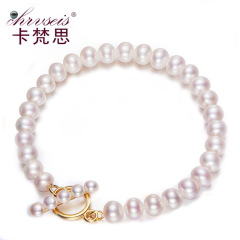 Chrvseis珍珠平衡木6-7mm近正圓形珍珠手鏈女小珍珠 生日禮物 白色系(高強光) 約6-7m